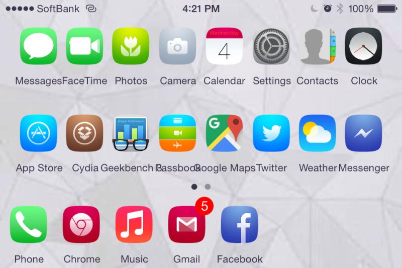 iPhone 4 Landscape mode?